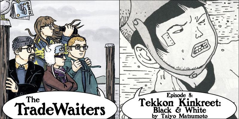 tradewaiters-eps08
