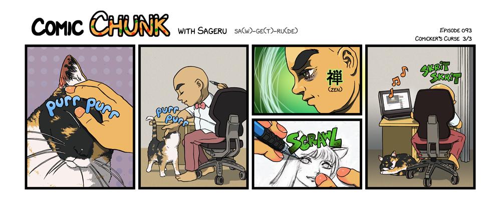 Comic Chunk 93